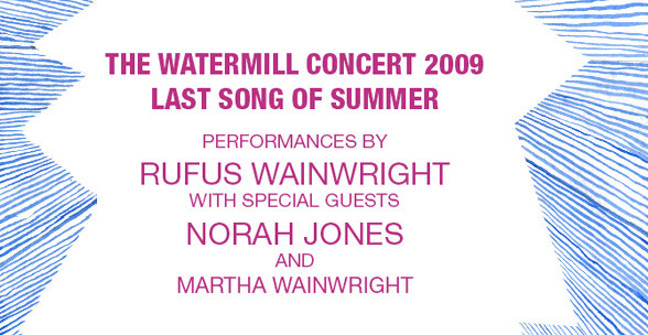 Watermill Concert 2009